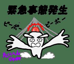 Alien San-chan sticker #15947002