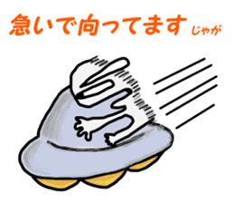 Alien San-chan sticker #15947003