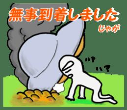 Alien San-chan sticker #15947004