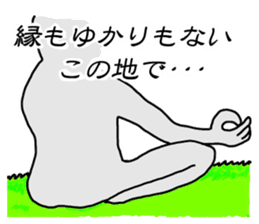 Alien San-chan sticker #15947005