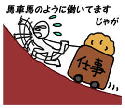 Alien San-chan sticker #15947006