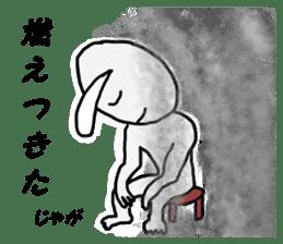 Alien San-chan sticker #15947007
