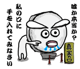 Alien San-chan sticker #15947009