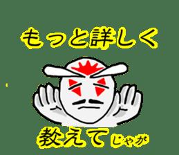 Alien San-chan sticker #15947011