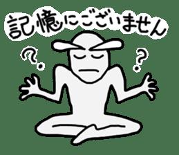 Alien San-chan sticker #15947012