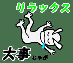 Alien San-chan sticker #15947013