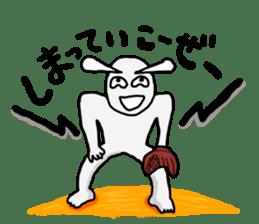 Alien San-chan sticker #15947015