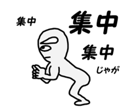 Alien San-chan sticker #15947016