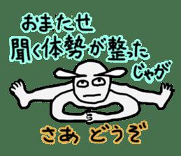 Alien San-chan sticker #15947019