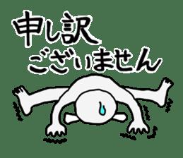 Alien San-chan sticker #15947020