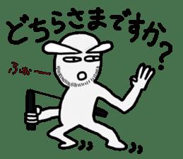 Alien San-chan sticker #15947021
