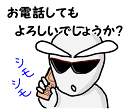 Alien San-chan sticker #15947022