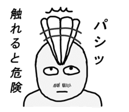 Alien San-chan sticker #15947024