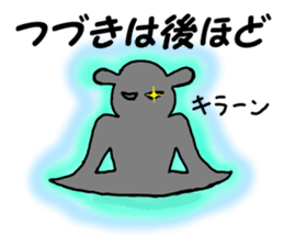 Alien San-chan sticker #15947025