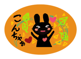 black cat & black rabbit sticker #15947251
