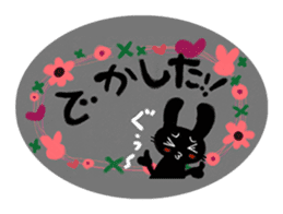 black cat & black rabbit sticker #15947255