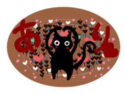 black cat & black rabbit sticker #15947257
