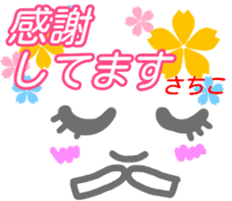 kaomozi sticker sachiko sticker #15947346