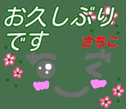 kaomozi sticker sachiko sticker #15947347