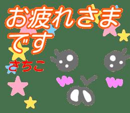 kaomozi sticker sachiko sticker #15947348
