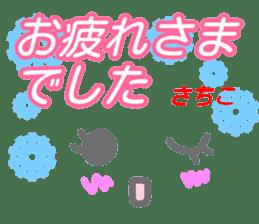kaomozi sticker sachiko sticker #15947349