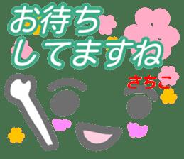 kaomozi sticker sachiko sticker #15947350