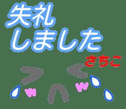 kaomozi sticker sachiko sticker #15947351