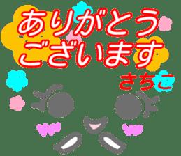 kaomozi sticker sachiko sticker #15947354