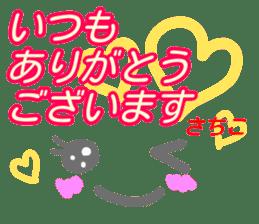 kaomozi sticker sachiko sticker #15947356