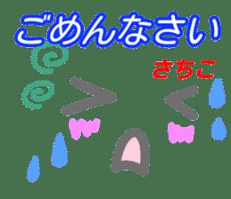 kaomozi sticker sachiko sticker #15947358