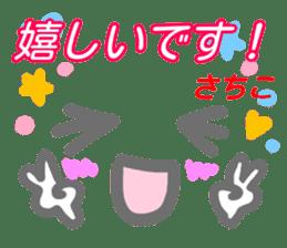 kaomozi sticker sachiko sticker #15947360