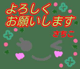 kaomozi sticker sachiko sticker #15947361