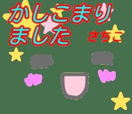 kaomozi sticker sachiko sticker #15947362