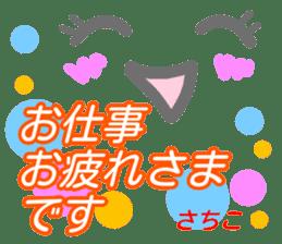 kaomozi sticker sachiko sticker #15947363