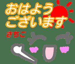 kaomozi sticker sachiko sticker #15947365