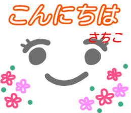 kaomozi sticker sachiko sticker #15947366