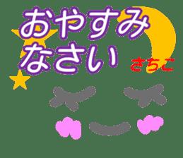 kaomozi sticker sachiko sticker #15947368