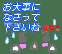 kaomozi sticker sachiko sticker #15947369