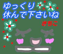 kaomozi sticker sachiko sticker #15947371