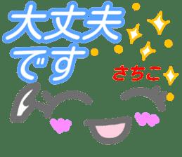 kaomozi sticker sachiko sticker #15947373