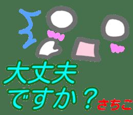 kaomozi sticker sachiko sticker #15947374