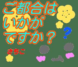 kaomozi sticker sachiko sticker #15947375