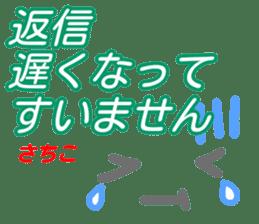 kaomozi sticker sachiko sticker #15947376
