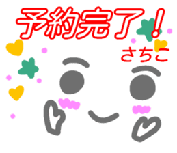 kaomozi sticker sachiko sticker #15947378