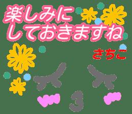 kaomozi sticker sachiko sticker #15947379