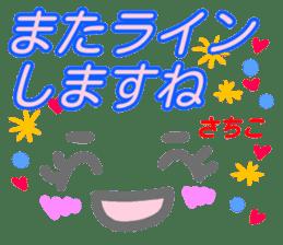 kaomozi sticker sachiko sticker #15947381