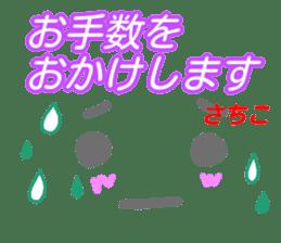 kaomozi sticker sachiko sticker #15947382