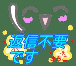 kaomozi sticker sachiko sticker #15947384