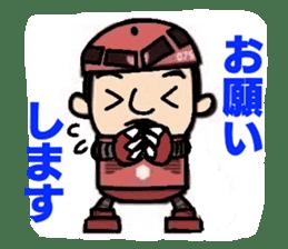 KamaTV Sticker sticker #15947434