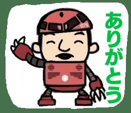 KamaTV Sticker sticker #15947439